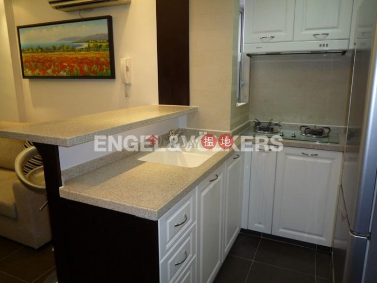 1 Bed Flat for Sale in Mid Levels West